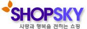 종합쇼핑몰 샵스카이 Shopsky