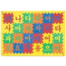 15T 한글 매트/24장 셋트/유아 정서적 안정.한글 관심과 실제 놀이활용