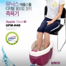 유닉스 애플스툴 족욕기 UFM-H40