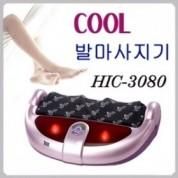 COOL발맛사지기 HIC-3080/부모님효도선물/강약조절/타이머/안마/종아리안마
