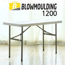 브로몰딩SD1200 다용도테이블/친환경소재/행사용.레져용.업소용