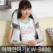 ★주무름방식 신개념★ 휴메이트 온열 어깨안마기 KW-3400