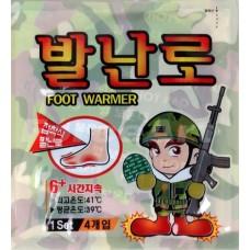 접착식 발난로 온열팩 / 6시간/240개(4개입x60set)/위니스트국산정품