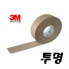 한국쓰리엠(3M)투명 논슬립테이프(50mm x 18M) / 미끄럼방지