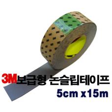한국쓰리엠 보급형논슬립테이프(50mm)/미끄럼 방지