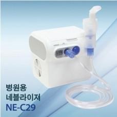 [OMRON]오므론 네블라이져 NE-C29/병원용네블라이저/약물흡입기