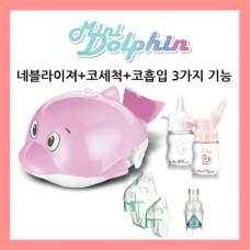 BABYBELLY] 다기능 네블라이저 미니돌핀(핑크)