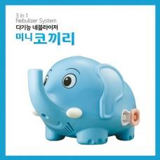 신상품 [BABYBELLY] 다기능 네블라이저 미니코끼리(블루)