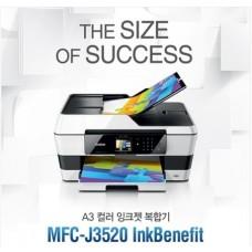 브라더 MFC-J3520 컬러 팩스 A3 복합기 /+ 무선 무한잉크 키트세트(잉크 310ml내장)