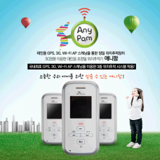 Any Pam 애니팜 / 위치추적기(GPS