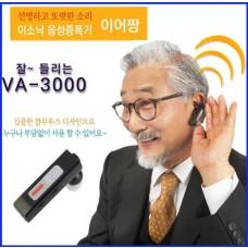 [국산]  더 크고 더 생생하게 잘 들리는 이소닉 이어짱 음성증폭기 VA-3000, 본체사용/이어폰사용 겸용, 보청기능 볼륨조절 10단계 음색조절 소리증폭기/효도선물