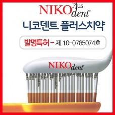 니코텐트플러스치약,NIKO DENT plus/담배냄새제거,구치제거,미백작용,화이트닝효과,니코텐트,금연