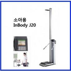 소아 청소년용체성분분석기 INBODY J20