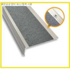 알루미늄고강도세라믹/70mm*25mm 1m /KL-72X/패드손상없이피스시공가능