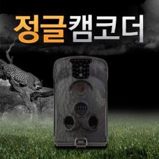 LTL6210 정글/홈지킴이 무선CCTV 주택 공장 매장 야간 동작감지 감시카메라 농작물감시카메라 비닐하우스 감시카메라