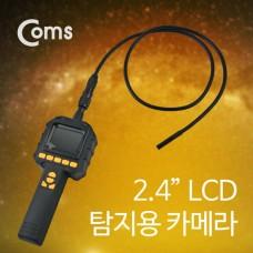 내시경 탐지용 카메라 (GC671), 녹화가능