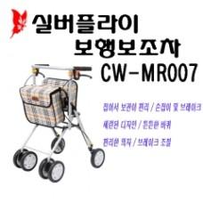 실벌플라이 보행보조차 CW-MR007