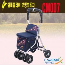 실버플라이 CM007