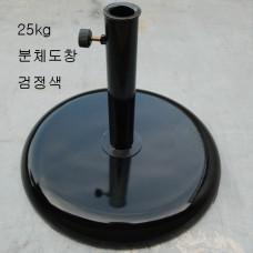 25kg받침대/ 봉지름32mm-48mm사용가능