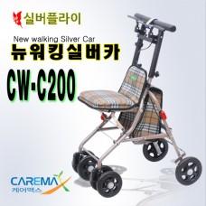 실버플라이 컴팩트 보행차 CW-C200