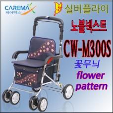 실버플라이 노블넥스트 보행차 CW-M300(s) 꽃무늬
