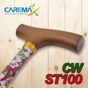 접이식 지팡이 CW-ST100 레드