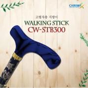 접이식 아크릴 알루미늄 지팡이 CW-STB300