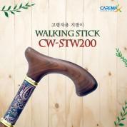 나무 단장 지팡이 CW-STW200