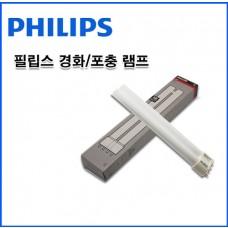 PHILIPS포충기램프/PL-L18W10 4핀/포충램프/살충램프/BL램프/버그재퍼/버그킬러/벌레유인등/세스코램프