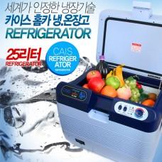 CAIS 카이스 홈카 25리터 냉온장고KC-2500