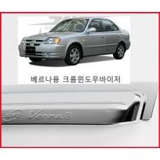 경동 베르나(~2005.08) 크롬 썬바이져 K-701 /완소카/썬바이저/크롬/고광택/햇빛가리개/빗물/자외선/차량용