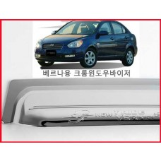 경동 베르나 2006(2006~2008) 크롬 썬바이져 K-636 /썬바이저/크롬/고광택/햇빛가리개/빗물/자외선/차량용