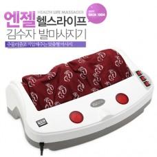 김수자 엔젤 발마사지기 GKM-1004