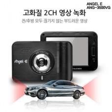 블랙박스 ANGEL E ANG-3500G