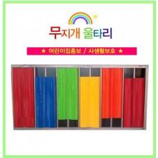 무지개울타리-어린이집홍보,무지개폼대체상품,절감효과