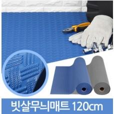 빗살무늬매트 우레탄 pvc매트/폭120cm
