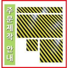 안전쿠션가드 주문제작/주차장할인마트,마트,기둥모서리,차량안전쿠션,충격보호대,건축물내외부기둥모서리,무독성EVA