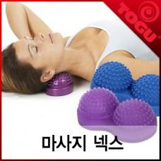 마사지넥스(Massage Nex)