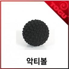 TOGU 악티볼 (Acti ball)/10월말입고예정