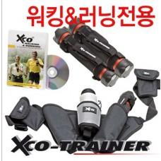 [익스코]XCO Walking & Running set(워킹 & 러닝 세트)