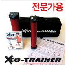 [익스코]XCO Sport & Physio set(스포츠 & 피지오 세트)