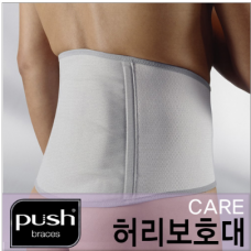 [네덜란드 보호대] PUSH 허리보호대 케어(Back Brace Care)