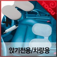 에어고 액티브 씻 쿠션 (Airgo Active Seat Cushion)