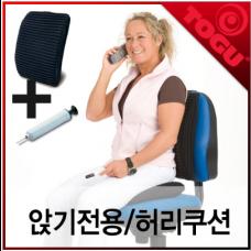 에어고 액티브 백스윙 컴포터쿠션(Airgo Active Backswing Comfort Cushion)