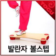 발란자 볼스텝 (Balanza Ball step)