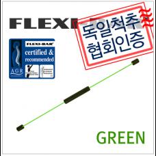 [플랙시바]FLEXI-BAR kids : 어린이, 여성, 시니어용 - Green