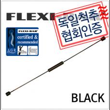 [플랙시바]FLEXI-BAR Athletic: 운동선수용 - Black