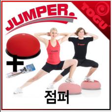 점퍼(JUMPER)