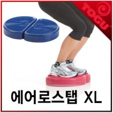 에어로스탭 엑스엘(Aero-Step XL)