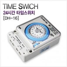 24시간타이머 30A / DH16  / TIME스위치